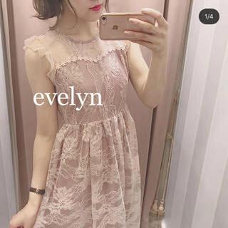 evelyn - ☆evelyn☆エブリン♡総レースワンピース