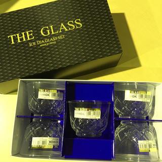 トウヨウササキガラス(東洋佐々木ガラス)の冷茶グラス 日本製 5客セット MZB051305 東洋佐々木ガラス(グラス/カップ)