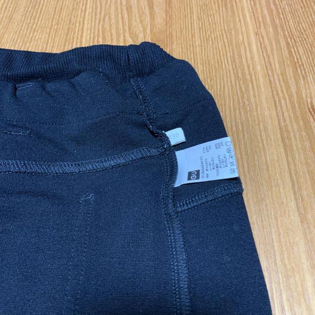 GU(ジーユー)のGU  タイトスカート  130cm キッズ/ベビー/マタニティのキッズ服女の子用(90cm~)(スカート)の商品写真