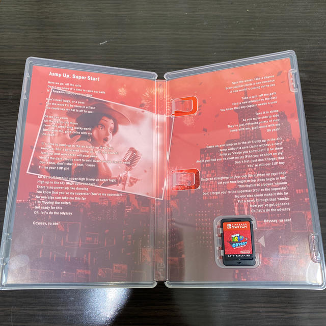 Nintendo Switch(ニンテンドースイッチ)のスーパーマリオオデッセイ エンタメ/ホビーのゲームソフト/ゲーム機本体(家庭用ゲームソフト)の商品写真