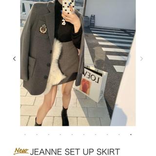 ディーホリック(dholic)のスカート・ジャケット セットアップ♡(ノーカラージャケット)