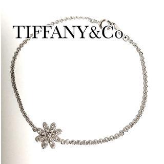Tiffany & Co. - ティファニー TIFFANY ダイヤ K18WG デイジー ブレスレット
