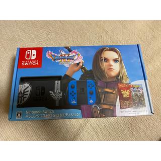 ニンテンドースイッチ(Nintendo Switch)の12時限定!Switch 本体 ドラゴンクエストXI S ロトエディション(家庭用ゲーム機本体)