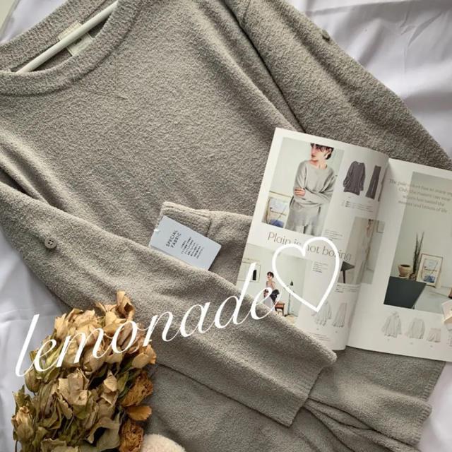 gelato pique(ジェラートピケ)のレア♡エアリーシルク上下セット♡カーキ レディースのルームウェア/パジャマ(ルームウェア)の商品写真