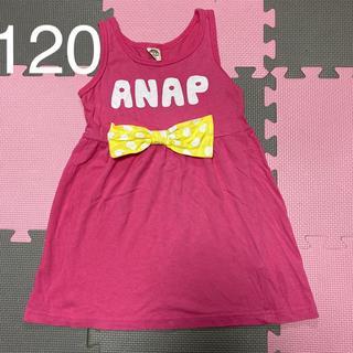 アナップキッズ(ANAP Kids)のANAP kids  120(ワンピース)