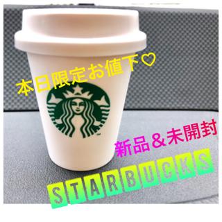 スターバックスコーヒー(Starbucks Coffee)の(新品 未開封)(小物入れ)