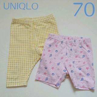 UNIQLO - ユニクロ レギンス 70 2点