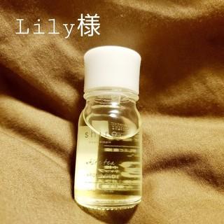 shiro - 4/1までLily様専用【廃盤】shiro アロマオイル