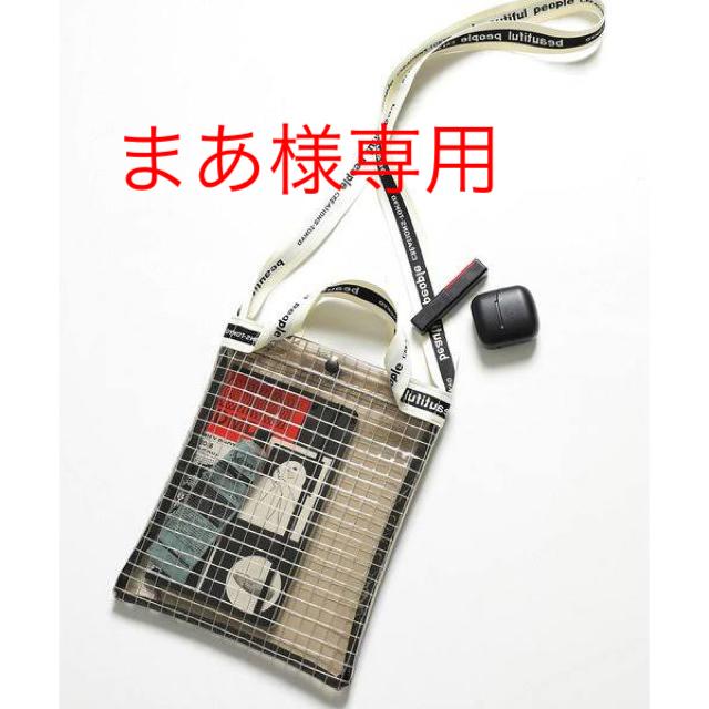 beautiful people(ビューティフルピープル)の《STUDIOUS別注》ビニールサコッシュバッグ レディースのバッグ(ショルダーバッグ)の商品写真