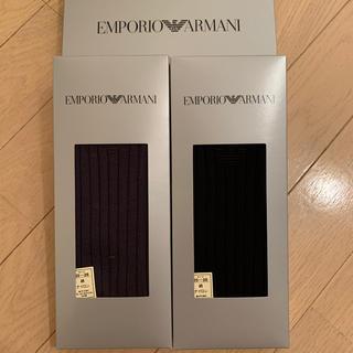 エンポリオアルマーニ(Emporio Armani)のエンポリオアルマーニ・靴下2足(ソックス)