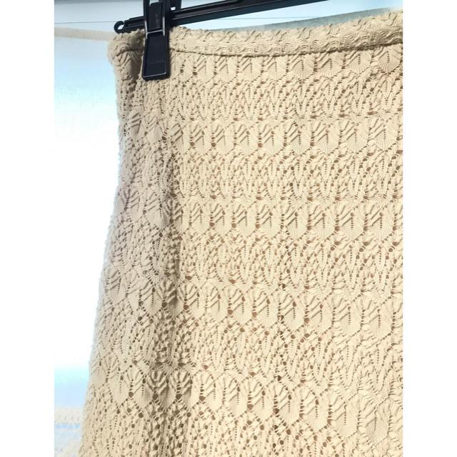 apart by lowrys(アパートバイローリーズ)のアパートバイ♡レーススカート レディースのスカート(ロングスカート)の商品写真