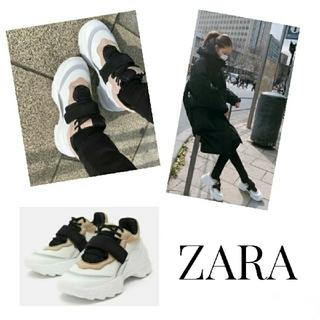 ZARA - ZARA ダッドスニーカー 美香 インスタ snidel FRAY I.D