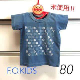 F.O.KIDS - 【未使用】F.O.kids トップス 80 Tシャツ デニム風 ウォッシュ加工