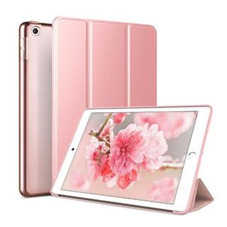 iPad mini5 ケース シェル カバー オートスリープ機能搭載&タッチペン(iPadケース)