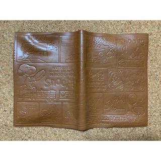 ピーナッツ(PEANUTS)のスヌーピー 手帳カバー(ブックカバー)