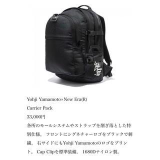 Yohji Yamamoto -  2015aw 希少品 Yohji Yamamoto×New Era