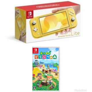 Nintendo Switch - 新品 nintendo switch LITE どうぶつの森ソフト セット