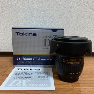 Kenko - Tokina AT-X 11-20 PRO DX f2.8  超広角ズームレンズ