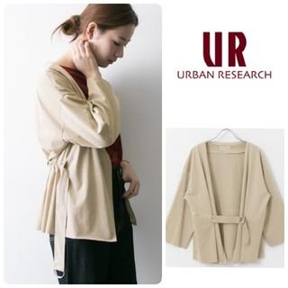 URBAN RESEARCH - 【URBAN RESEARCH】ウエストドロストショートコート