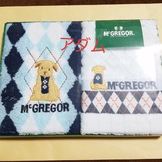 マックレガー(McGREGOR)のMcGREGOR フェイスタオル 犬🐶(タオル/バス用品)