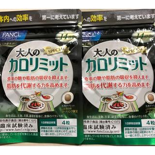 FANCL - ファンケル大人のカロリミット14日×2袋