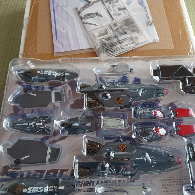 BANDAI(バンダイ)のDX超合金 超合金 マクロス VF-25 エンタメ/ホビーのフィギュア(アニメ/ゲーム)の商品写真