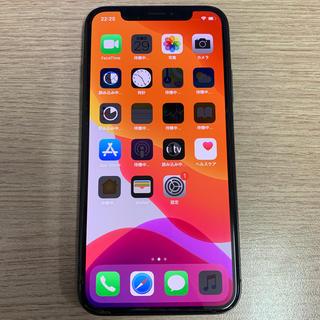 iPhone - iPhoneX 64 12499