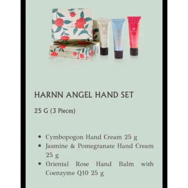 L'OCCITANE(ロクシタン)のHARNN ハーン ハンドクリーム 2本セット コスメ/美容のボディケア(ハンドクリーム)の商品写真