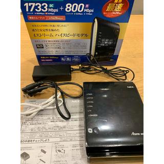 NEC - NEC PA-WG2600HP2・NEC PA-W1200EX セット