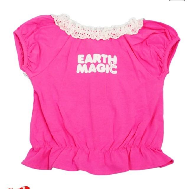 EARTHMAGIC(アースマジック)のミニ丈T🐻140 キッズ/ベビー/マタニティのキッズ服女の子用(90cm~)(Tシャツ/カットソー)の商品写真