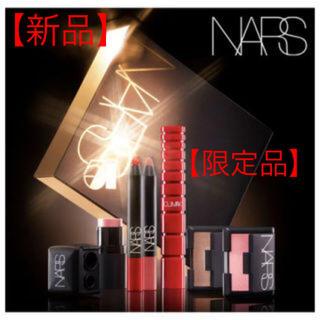 ナーズ(NARS)の【新品】NARS・VIPルームエッセンシャルセット【限定品】(コフレ/メイクアップセット)