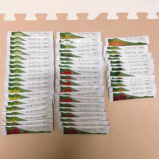 ファビウス(FABIUS)のファビウス すっきりフルーツ青汁 54包(ダイエット食品)