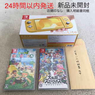 Nintendo Switch - 【新品】switch Lite  & どうぶつの森 & スマブラ 3点セット