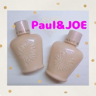 ポールアンドジョー(PAUL & JOE)のPaul&JOE(ポール&ジョー) プライマー2個 ミニサイズ❣️おまけつき(化粧下地)