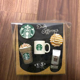 Starbucks Coffee - スタバ 15周年 マグネット  セット 15th スターバックス
