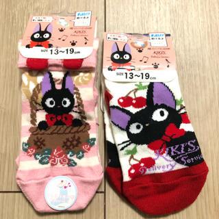 ジブリ(ジブリ)の福助 FUKUSUKE 靴下 ジブリ 魔女の宅急便 ジジ 13 〜 19(靴下/タイツ)