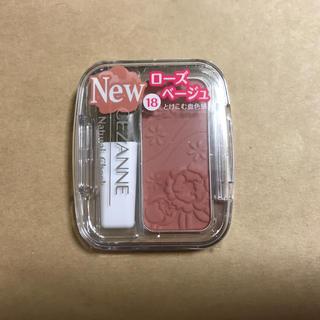 CEZANNE(セザンヌ化粧品) - セザンヌナチュラルチークN  18