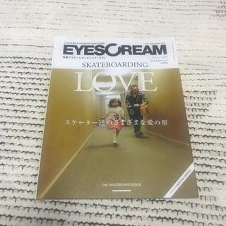 アイスクリーム(EYESCREAM)のEYESCREAM (アイスクリーム) 2017年 03月号(音楽/芸能)