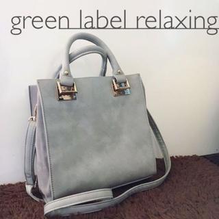 green label relaxing - ユナイテッドアローズ■2wayレザーショルダーバッグ斜めがけレディースブランド