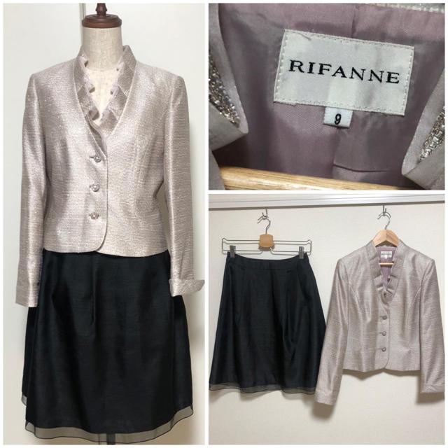 SOIR(ソワール)のソワール リファンネ レディース スーツ 美品 フォーマル  レディースのフォーマル/ドレス(スーツ)の商品写真