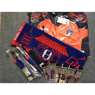 UMBRO - FC東京 総額3万以上?福箱 トレーニングトップ ユニフォームシャツ