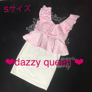 デイジーストア(dazzy store)のキャバドレス❤︎Sサイズ❤︎dazzy queen (ナイトドレス)