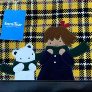 familiar - 【新品未使用】ファミリア コレクション トートバッグ  ☆完売品☆