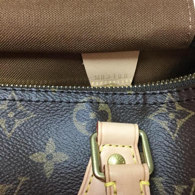 LOUIS VUITTON(ルイヴィトン)の♡新品♡ルイヴィトン モノグラム スピーディー 25 ハンドバッグ レディースのバッグ(ハンドバッグ)の商品写真