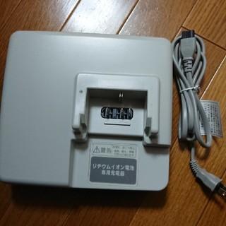 電動自転車 充電器 専用(パーツ)