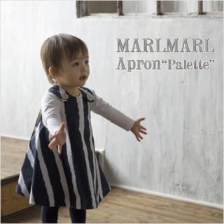 ボンポワン(Bonpoint)のMarlmarl マールマール スタイ エプロン(ベビースタイ/よだれかけ)