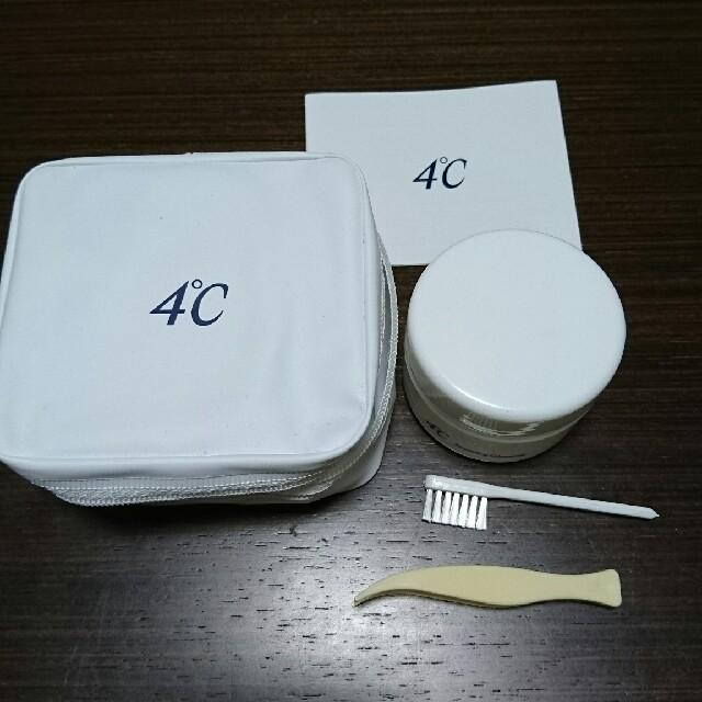 4℃(ヨンドシー)の4℃ ジュエリークリーナー レディースのアクセサリー(その他)の商品写真