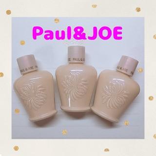 ポールアンドジョー(PAUL & JOE)のPaul&JOE(ポール&ジョー) プライマー3個 ミニサイズ❣️おまけつき(化粧下地)