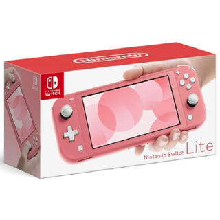 Nintendo Switch - 新品未使用 ニンテンドー スイッチ ライト コーラル 本体