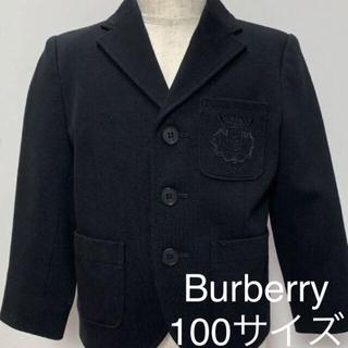 バーバリー(BURBERRY)のBurberry 100 ブレザー(ドレス/フォーマル)